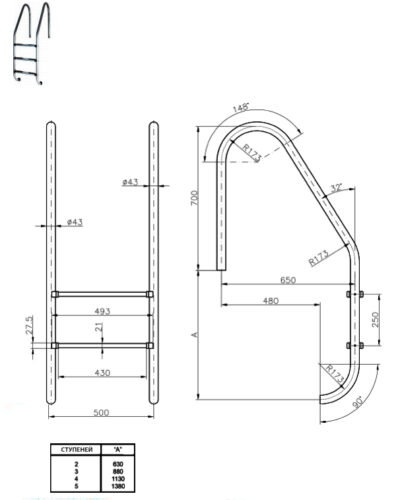 Лестницы серия STANDARD, сталь AISI 316 - изображение 2