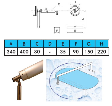 Ролета навивочная с шарниром — 4,4 м - изображение 2