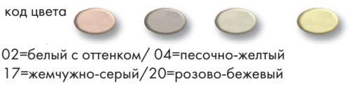 Камень копинговый террасный, плита 500х500 мм серия Sahara (песочный цвет) - изображение 2