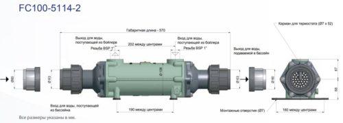 Теплообменник Bowman 100 кВт трубчатый, разборный корпус - изображение 2