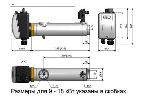 Электронагреватель Pahlen 12 кВт , нерж.сталь - изображение 2