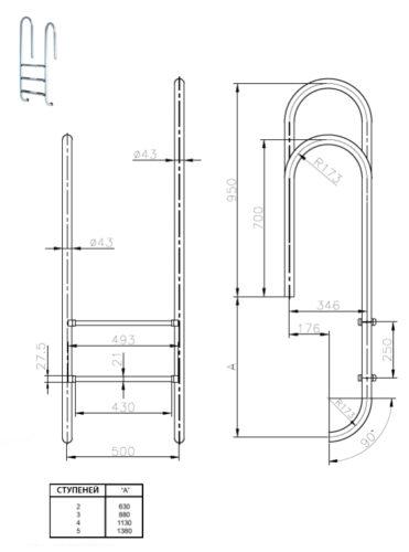 Лестницы ассиметричные серия MURO - изображение 2