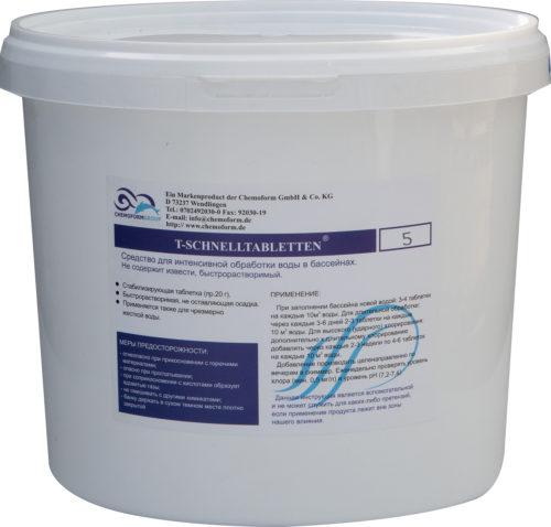 Chemochlor-T-Schnelltabletten<br >(табл. 20 г), 5 кг