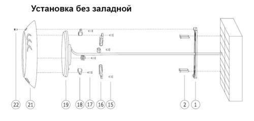 LED прожектор RGB, нерж.сталь, 18ВТ,  252 led - изображение 2