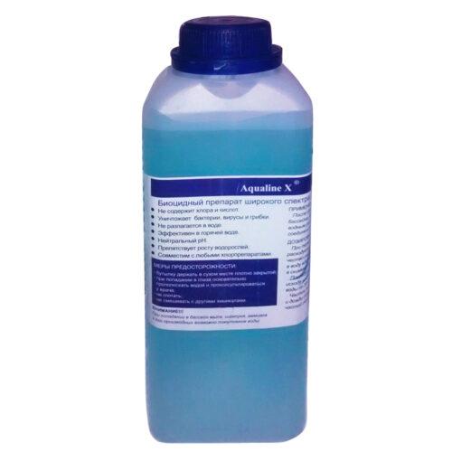 Aqualinе X (жидкий) 1 л, 3 л, 5 л. Бесхлорное биоцидное комплексное средство для обработки воды