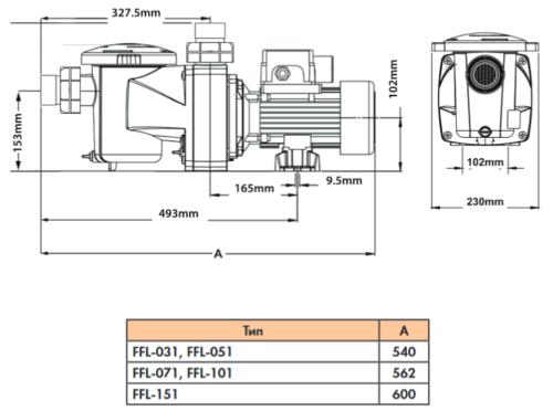 Комплект фильтра D500 производительностью 9 м³/ч с насосом FREEFLO, 0.55 кВт (без подставки) - изображение 4