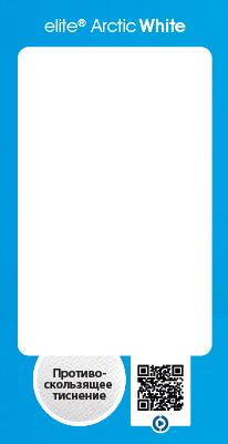 Elbeblau ELITE ARCTIC WHITE/ белая 165/200 cm, цвет 180