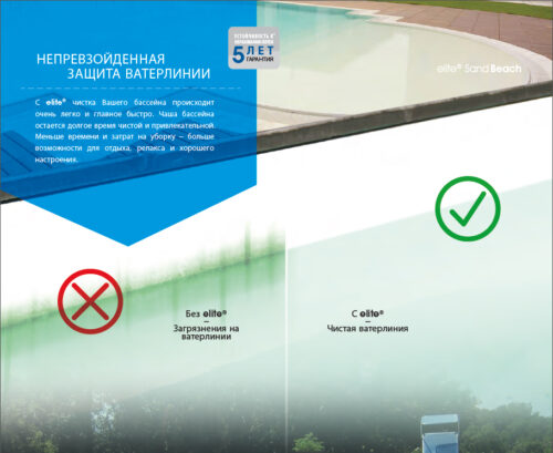 Пленка ПВХ для отделки бассейна cерия ELITE - изображение 4