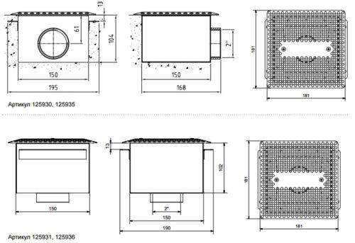 Донный/стеновой забор воды PAHLEN A-WBB  со съемной решеткой под бетон - изображение 2