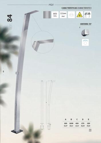 Душевая стойка 84 - изображение 2