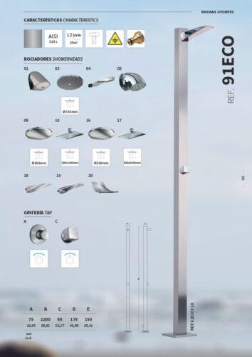 Душевая стойка 91ECO - изображение 2