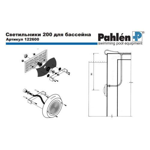 Настеннный прожектор Pahlen 150 Вт (2 х 75)/12В целиком нерж.сталь - изображение 2